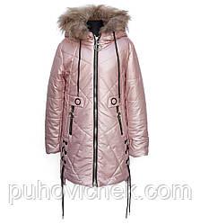Детские зимние куртки и пальто для девочек удлиненные размеры 134-158