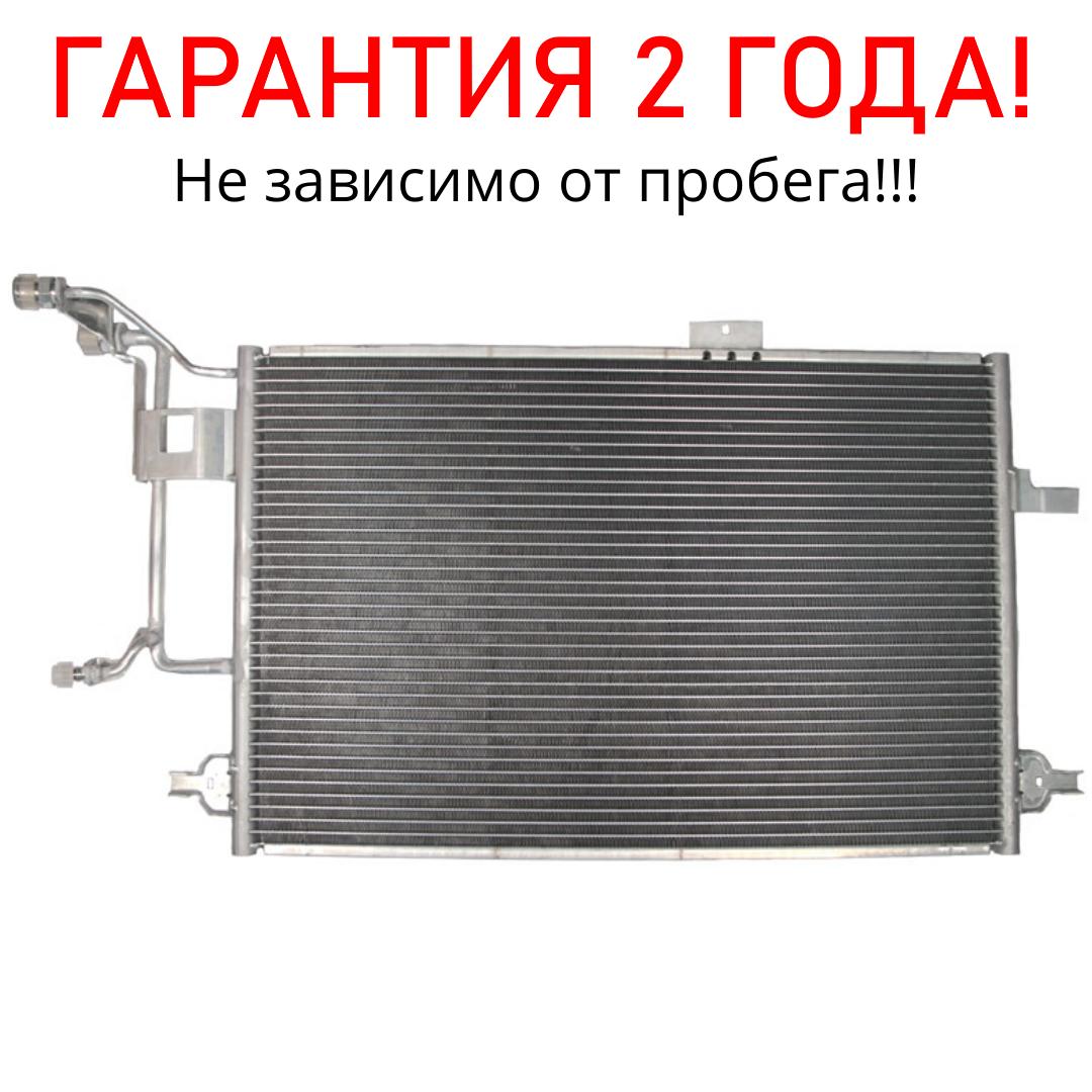 Радиатор кондиционера на AUDI  A6 С5 от 1997г / Радиатор кондиционера на Ауди А6 С5