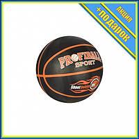 Мяч баскетбольный VA 0056 размер 7 (Оранжевый),Соревновательные игры,Баскетбол Мячи,Баскетбольные мячи Мячи