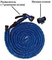 Садовый шланг Xhose, Икс Хоз 22.5 м. -  X hose шланг, фото 1