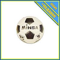 Футбольный мяч E31266 диаметр 18,3 см (Черный),Профессиональный мяч для футбола,Футбольный мяч для