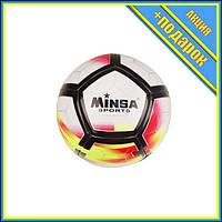 Мяч футбольны E31270 диаметр 20 см (Красно-желтый),Профессиональный мяч для футбола,Футбольный мяч для