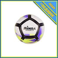 Мяч футбольны E31270 диаметр 20 см (Фиолетово-желтый),Профессиональный мяч для футбола,Футбольный мяч для