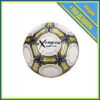 Мяч футбольный FB20152 диаметр 21,8 см (Желтый),Профессиональный мяч для футбола,Футбольный мяч для