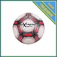 Мяч футбольный FB20152 диаметр 21,8 см (Красный),Профессиональный мяч для футбола,Футбольный мяч для