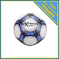 Мяч футбольный FB20152 диаметр 21,8 см (Синий),Профессиональный мяч для футбола,Футбольный мяч для