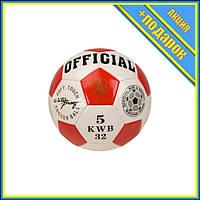 Мяч футбольный B26114 диаметр 21,8 см (Красный),Профессиональный мяч для футбола,Футбольный мяч для