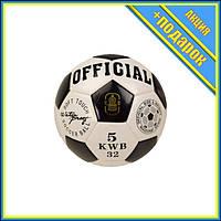 Мяч футбольный B26114 диаметр 21,8 см (Черный),Профессиональный мяч для футбола,Футбольный мяч для