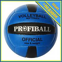 Мяч волейбольный 1107 18 панелей (Синий),Соревновательные игры,Баскетбол Мячи,Баскетбольные мячи Мячи для