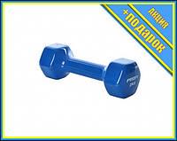 Гантель с виниловым покрытием M 0290, 2 кг (Синий),Гантели, штанги и гири, Гантели женские,Гантели для фитнеса