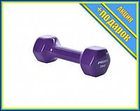 Гантель с виниловым покрытием M 0290, 2 кг (Фиолетовый),Гантели, штанги и гири, Гантели женские,Гантели для