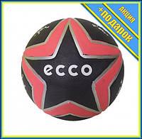 Мяч баскетбольный резиновый BT-BTB-0028 размер 7 (Чёрный),Соревновательные игры,Баскетбол Мячи,Баскетбольные