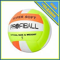 Мяч волейбольный MS 3361 5 размер (Оранжевый),Профессиональный мяч для футбола,Футбольный мяч для