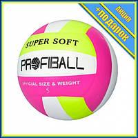 Мяч волейбольный MS 3361 5 размер (Розовый),Профессиональный мяч для футбола,Футбольный мяч для асфальта,Мини