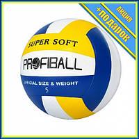 Мяч волейбольный MS 3361 5 размер (Синий),Профессиональный мяч для футбола,Футбольный мяч для асфальта,Мини