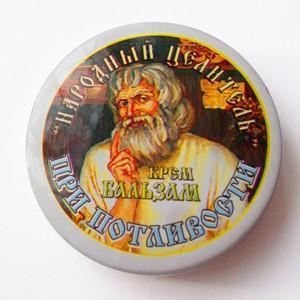 Стоп-пот (при потливости) крем-бальзам (10 мл)