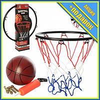 Баскетбольное кольцо MR 0167 с креплениями и баскетбольным мячом,Соревновательные игры,Баскетбол