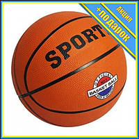 Баскетбольный мяч,Соревновательные игры,Баскетбол Мячи,Баскетбольные мячи Мячи для Баскетбола,Все для