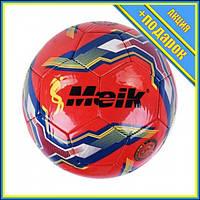 """Мяч футбольный """"Meik"""", красный,Профессиональный мяч для футбола,Футбольный мяч для асфальта,Мини футбольный"""
