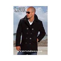 Мужское пальто Валерий
