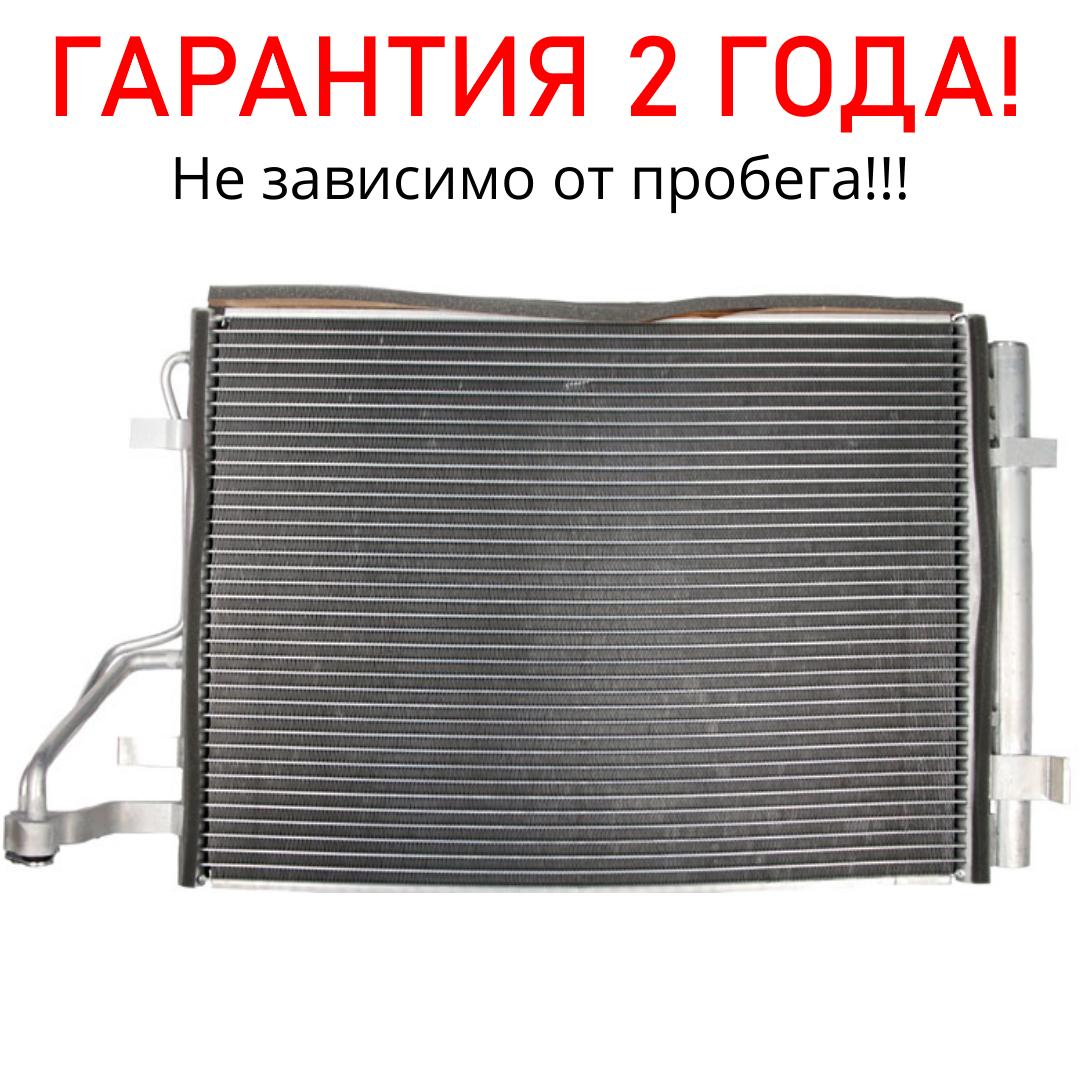 Радіатор кондиціонера на HYUNDAI I30 від 2007р/ Радіатор кондиціонера на KIA cee'd SW (ED)
