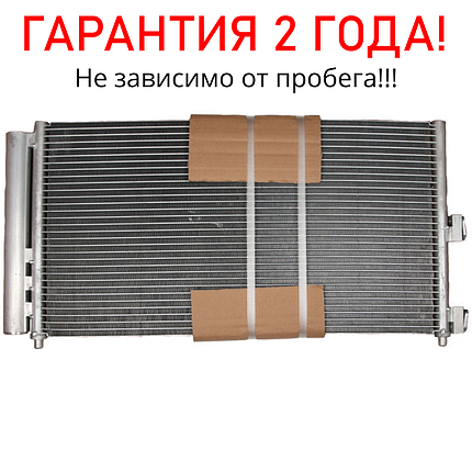 Радиатор кондиционера на FIAT Doblo от 2005г/ Радиатор кондиционера на Фиат Добло, фото 2