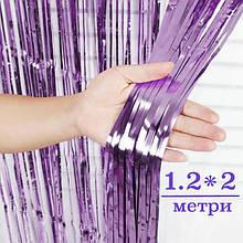 Фольгована шторка пастель 1,2*2метри