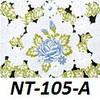Клеенка рулонная Easy Lace / EL-105