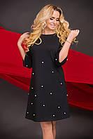 Платье трапеция ЖЕМЧУГ, украшено перламутровыми бусинками, полированный французский трикотаж, 44-52 размеры