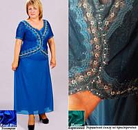 Платье на вечер. Размер 50 и 54. Морская волна и фиолетовое.