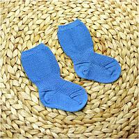 Термошкарпетки дитячі GROEDO 14061 (розмір 56-62, морська хвиля)