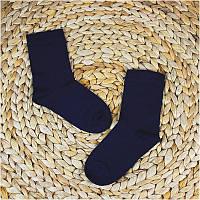 Термошкарпетки дитячі GROEDO 14030 (розмір 17-18, синій)