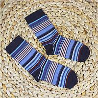 Термошкарпетки дитячі GROEDO 14073 (розмір 27-30, синій в смужку)