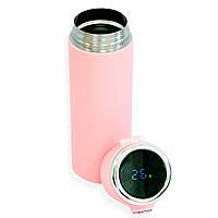 """Термочашка для кави """"Vacuum cup"""" на 420 мл, Рожева кружка термос з індикатором температури - термокружка"""