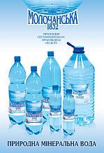 Минеральная вода газированная 1,5 литра
