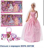 КУКЛА DEFA LUSY с набором платьев и аксессуаров 6073B