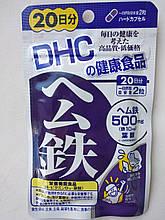 Гемове Залізо + Фолієва кислота + Вітамін В12