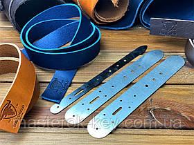Лекало металлическое для изготовления ремней вручную ширина 34мм. с отверстиями для крепления пряжки
