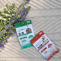Чеснок Япония - от глистов, вирусов, инфекций (20 таблеток х 20 дней)