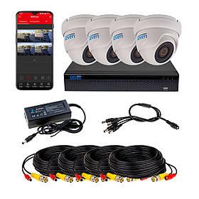 Комплект видеонаблюдения на 4 купольные 2 Мп камеры SEVEN KS-7614OW