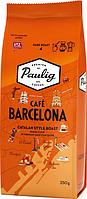 Кава мелена Paulig Cafe Barcelona 250 г