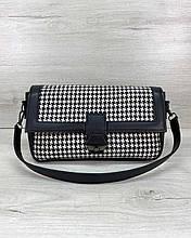 Жіночий класичний маленька міні сумка через плече молодіжна чорно-біла крос боді вечірній клатч сумочка
