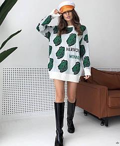 Женский Удлиненный Свитер - Свитер с Динозаврами в цвете Мята 2021