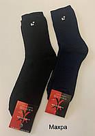 Чоловічі носки махра «Мілано «Україна