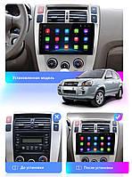 Штатна Android Магнітола на Hyundai Tucson 2006-2013 Model T3-solution (М-ХТ-10-Т3), фото 1