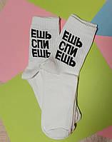 Носки 37-39 размер 6 пар с принтом белые плотные хлопок 6 шт. комплект женские подростковые носочки ешь спи
