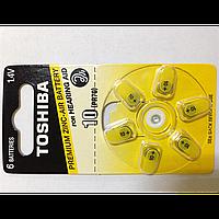 Батарейка toshiba zinc air za10-d6 (za10-d6a)