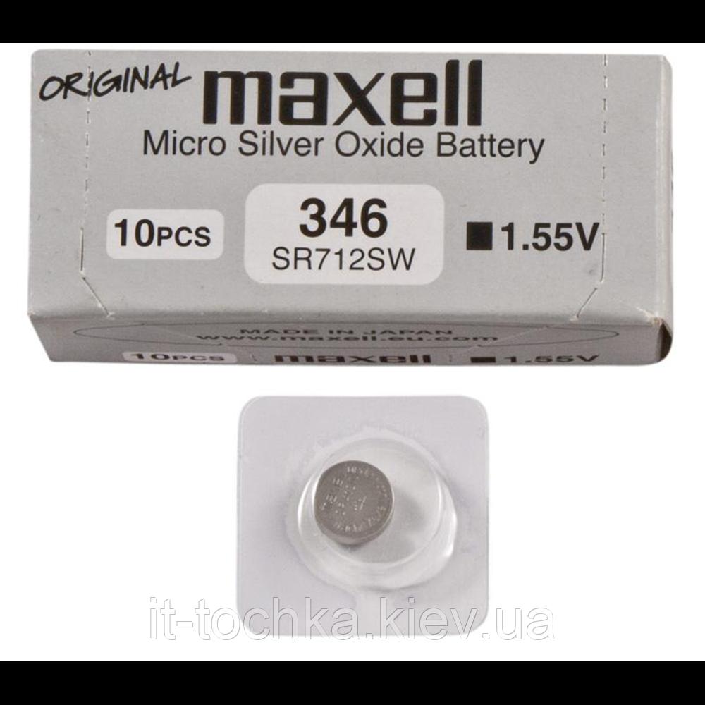Часовая батарейка maxell sr-712sw серебро 1х10