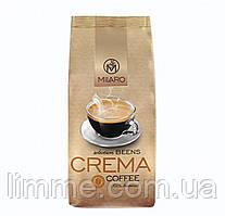 Кава в зернах Milaro Crema Coffee 100% Natural 1 кг
