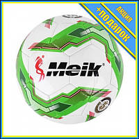 """Мяч футбольный """"Meik"""", зеленый,Профессиональный мяч для футбола,Футбольный мяч для асфальта,Мини футбольный"""